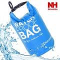 NatureHike 超輕防水運動袋 ¥21 起