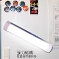 USB 充電 LED 便攜式燈管 ¥88 包郵