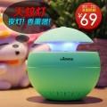 LED 多功能香薰滅蚊燈,只要 ¥68