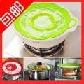 防溢鍋蓋,向內凹陷的設計,防止煮食時滾瀉